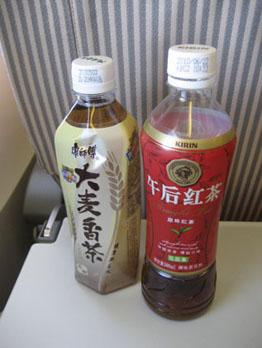 IMG_2370飲み物.JPG