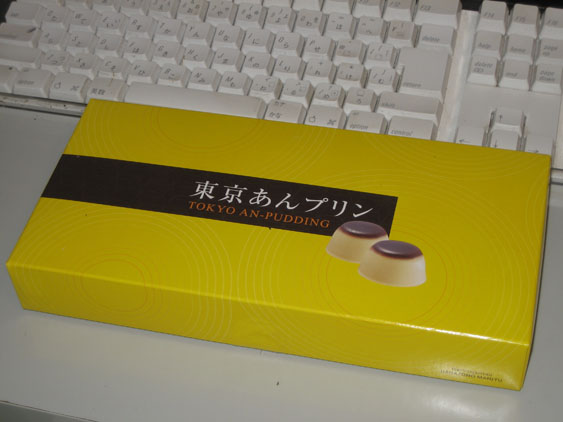 IMG_2420東京あんプリン.JPG