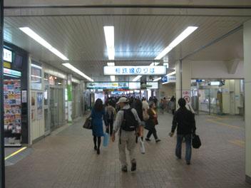 IMG_2662海老名駅通路.JPG