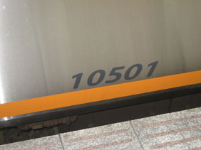 IMG_2667相鉄10501.JPG