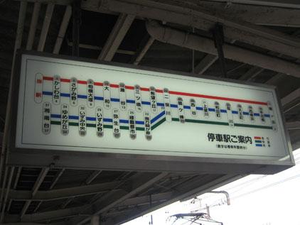 IMG_2669相鉄路線図.JPG