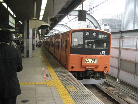 IMG_2715東京駅発車.JPG