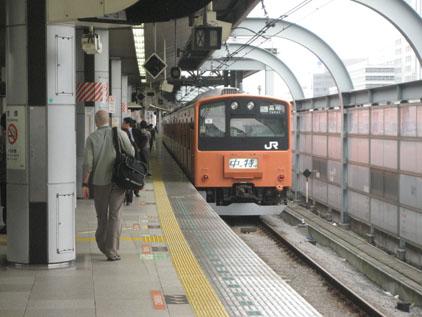 IMG_2716東京駅発車.JPG