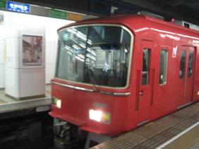 IMG_2752名鉄3000系.JPG