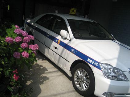 IMG_5245個人タクシー.JPG