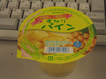 IMG_5327パインゼリー.JPG