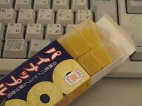 IMG_5474パイナップル飴.JPG