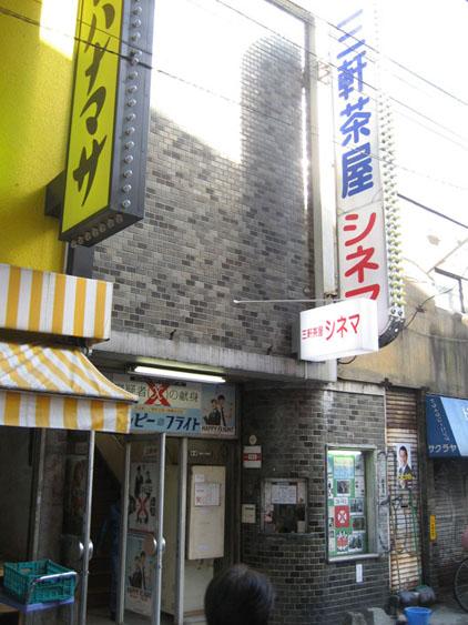 IMG_7198映画館.JPG