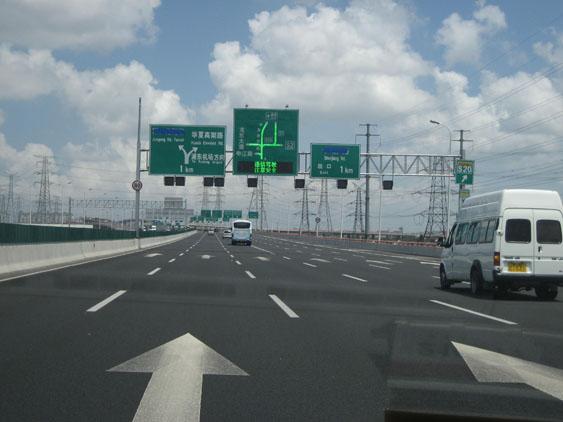 IMG_2350高速.JPG