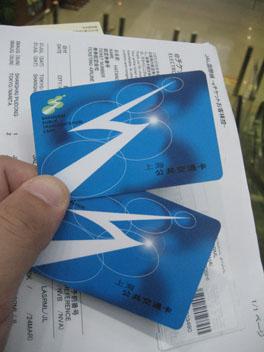 IMG_2356交通カード.JPG