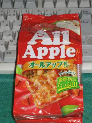 IMG_2417アップル.JPG
