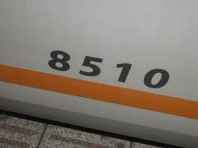 IMG_2666相鉄8510.JPG
