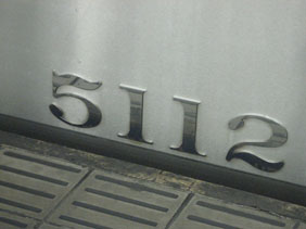 IMG_2802名鉄5112.JPG