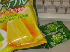 IMG_5137キャンデー.JPG