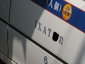 IMG_5244個人タクシー.JPG