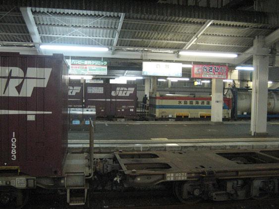 IMG_6422夜の倉敷駅.JPG