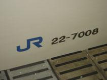 IMG_6433車両番号.JPG