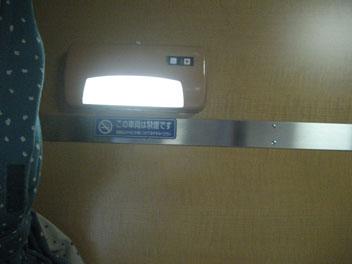 IMG_6470枕元照明.JPG