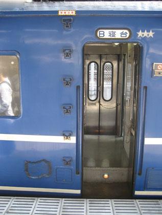 IMG_6481乗車扉.JPG