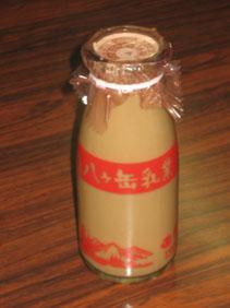 IMG_6964コーヒー牛乳.JPG