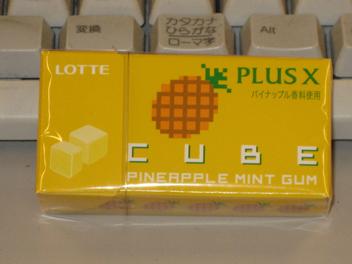 IMG_6993キューブ.JPG