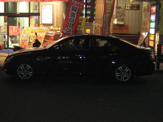 IMG_7011個人タクシー.JPG