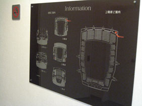 IMG_7353座席図.JPG