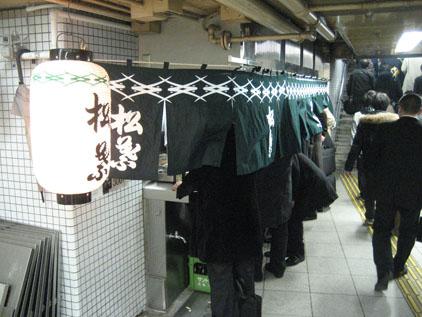 IMG_7488串カツ屋.JPG