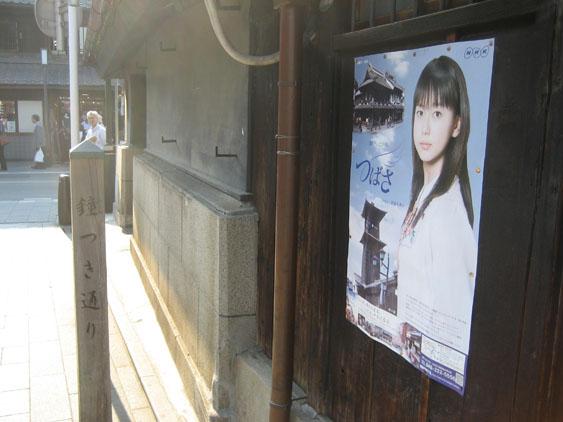 IMG_7943つばさポスター.JPG