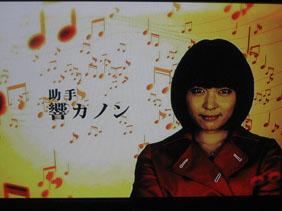 IMG_8574名曲探偵.JPG