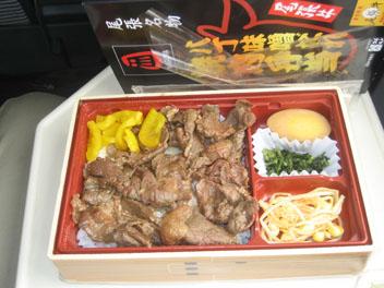 IMG_8616焼肉弁当.JPG