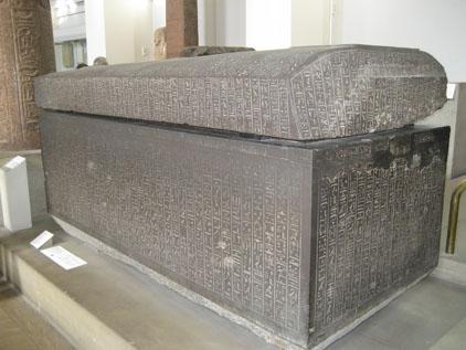 IMG_9473石棺.JPG
