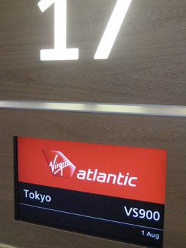 IMG_9563VS900東京行き.JPG