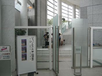 IMG_9851入り口.JPG