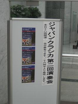 IMG_9852入り口.JPG