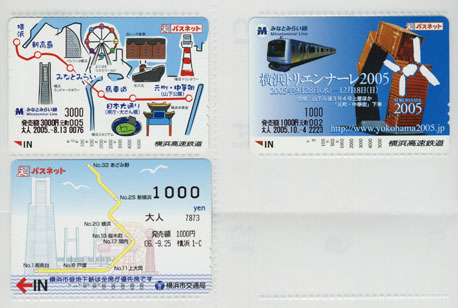 img横浜高速&地下鉄.jpg